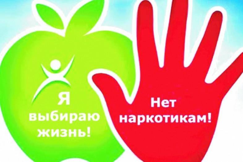 Наркомания угроза национальной безопасности россии лечение алкоголизма белоруссия